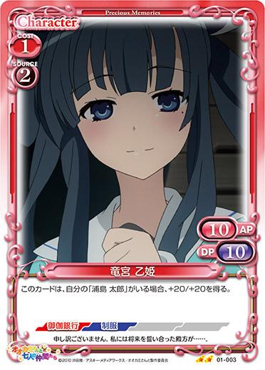 ookami_01-003.jpg