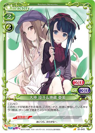 ookami_01-049.jpg