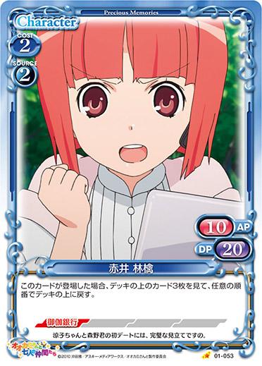 ookami_01-053.jpg