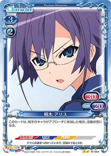 ookami_01-054.jpg