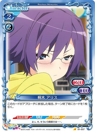 ookami_01-057.jpg