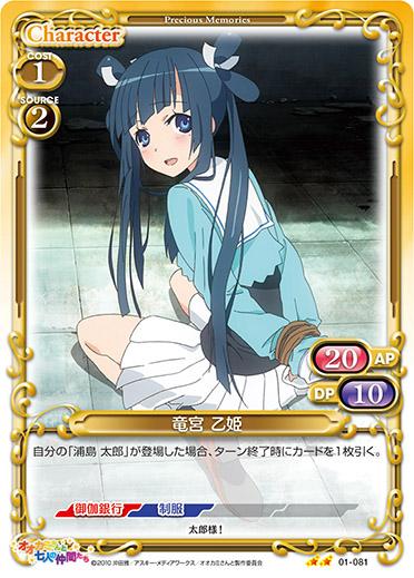 ookami_01-081.jpg