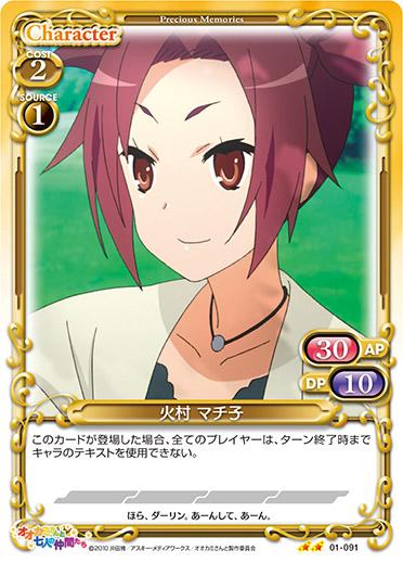 ookami_01-091.jpg