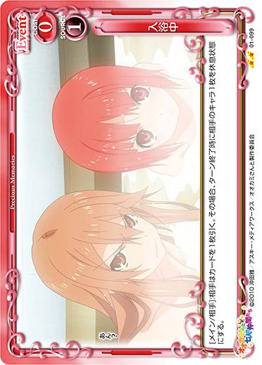ookami_01-099.jpg