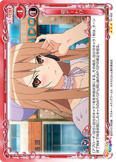 ookami_01-103.jpg