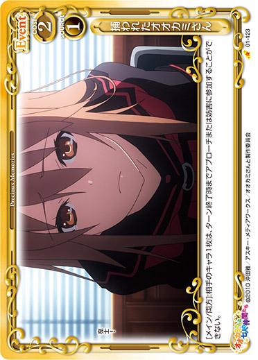 ookami_01-123.jpg