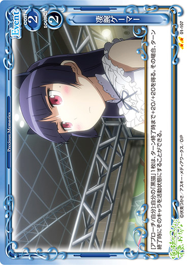 oreimo_01-107.jpg